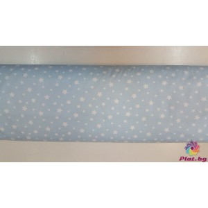 Ранфорс бебешко синьа основа с бели малки и големи звезди плат Турция