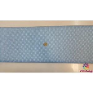 Ранфорс бебешко синьо основа на малки бели точки произведено в Турция