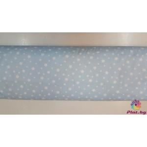 Ранфорс бебешко синя основа с бели малки и големи звезди плат Турция