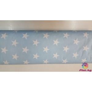 Ранфорс бебешко синя основа с бели най-големи звезди произведено в Турция