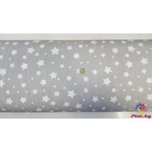 Ранфорс бежова основа с малки и големи бели звезди произведено в Турция