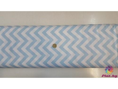 Ранфорс бяла основа на бебешко синьо голям зиг заг от Турция
