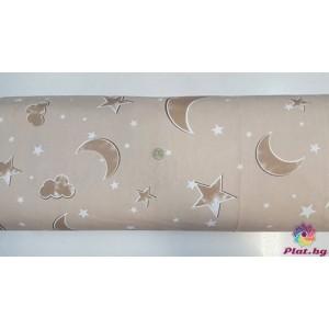 Ранфорс кафява основа с облаци, луна и звезди произведено в Турция