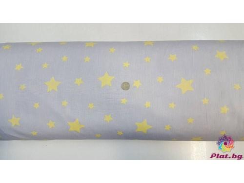 Ранфорс сива основа с жълти звезди платове Турция