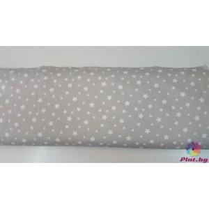 Ранфорс сиво-бежаво основа с бели малки и големи звезди произведено в Турция