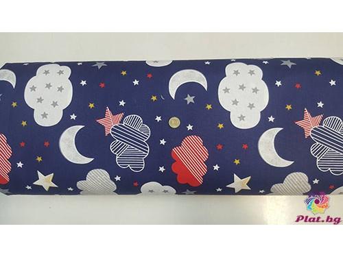 Ранфорс синя основа с облак и вътре с звезди произведено в Турция