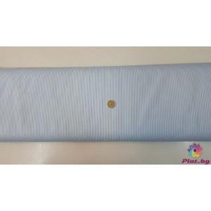 Ранфорс ситно райе цвят бебешко синьо плат Турция
