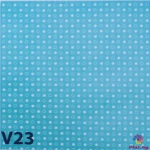 Хидрофобиран плат на точки цвят 3 платове Турция