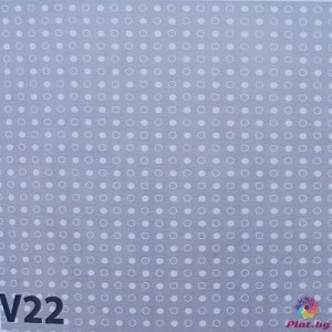 Хидрофобиран плат на точки цвят 6 платове Турция