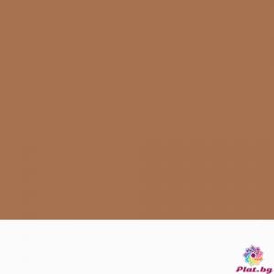 Хидрофобиран цвят капучино от Турция