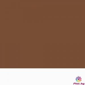 Хидрофобиран цвят кафяво от Турция