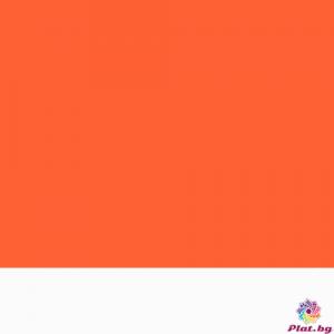 Хидрофобиран цвят оранжев от Турция