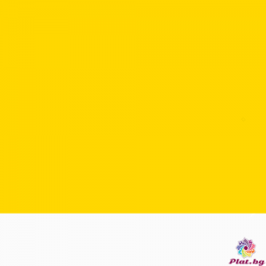 Хидрофобиран цвят патешко жълто от Турция