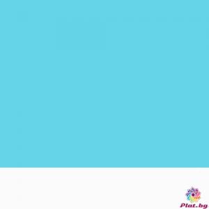 Хидрофобиран цвят светъл тюркоаз платове Турция