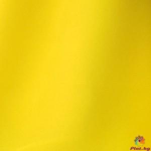 Бистреч цвят жълто произведено в Южна Корея