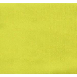 Ликра бански жълто-зелено произведено в Южна Корея