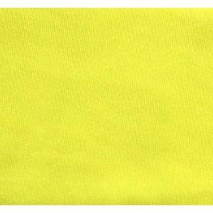 Ликра бански жълто произведено в Южна Корея